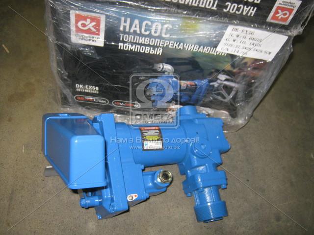 Насос помповый, для перекачки ГСМ, 75 л/мин 12В Дорожная Карта EX56