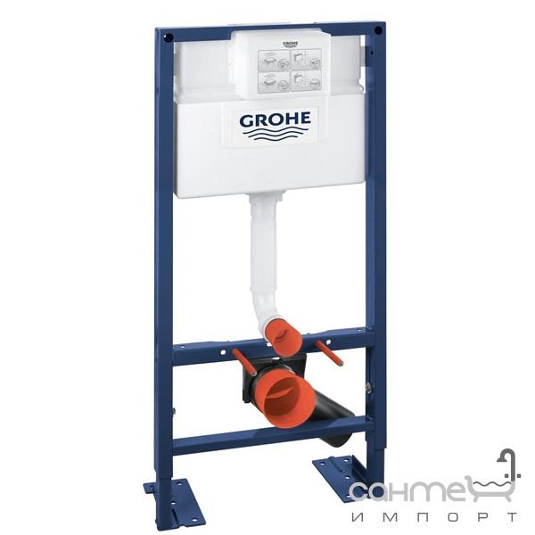Инсталляционные системы Grohe Инсталляция для подвесного унитаза Grohe Rapid SL 38586001 (отдельностоящая, 1