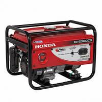 Однофазный бензиновый генератор Honda EP2500CX1 (2,5 кВт)