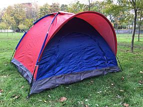 Палатка 3-х местная универсальная SY-010 (200x200x135 см), фото 2