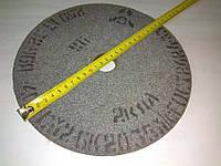 Абразивный круг 96А 250/13/32 хромтитанистый электрокорунд