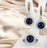 Комплект в сріблі з білим золотом і перлами Лусія, фото 2