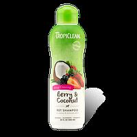 Шампунь Тропиклин ягода кокос для собак глубокого очищения Tropiclean Berry Clean Shampoo 355 мл