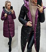 Куртка (2 в 1) двухсторонняя женская, арт. 1007, черный-фиолетовый
