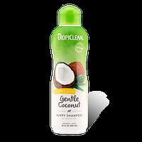 Шампунь для щенков гипоалергенный Тропиклин Tropiclean Gentle Coconut Puppy Shampoo 355 мл