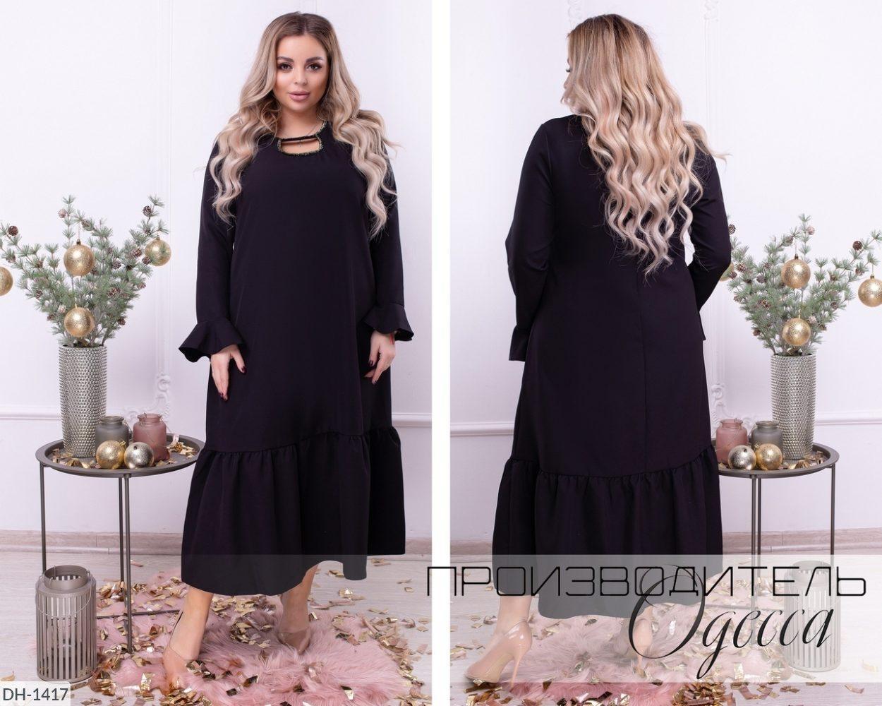 Стильное платье  (размеры 48-58) 0227-35