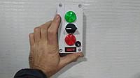 Пульт керування світлофором ПКC-1