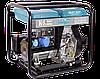 Дизельный генератор Könner & Söhnen KS 6102HDE (Euro II) 5 кВт, фото 4