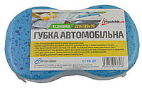 Губка автомобільна Poputchik Economik 220*120*70