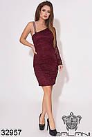 Вечернее платье. Размер:42,44,46