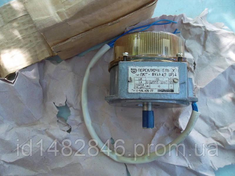 Переключатель герконовый ПКГ-8