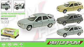 "Машина металл ""АВТОПРОМ"", 3 цвета, батар.,свет,звук,откр.двери,капот,багаж., в кор. 24,5*12,5*10см /24-2/"