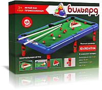 """""""Бильярд"""" спортивная настольная игра   Joy Toy"""