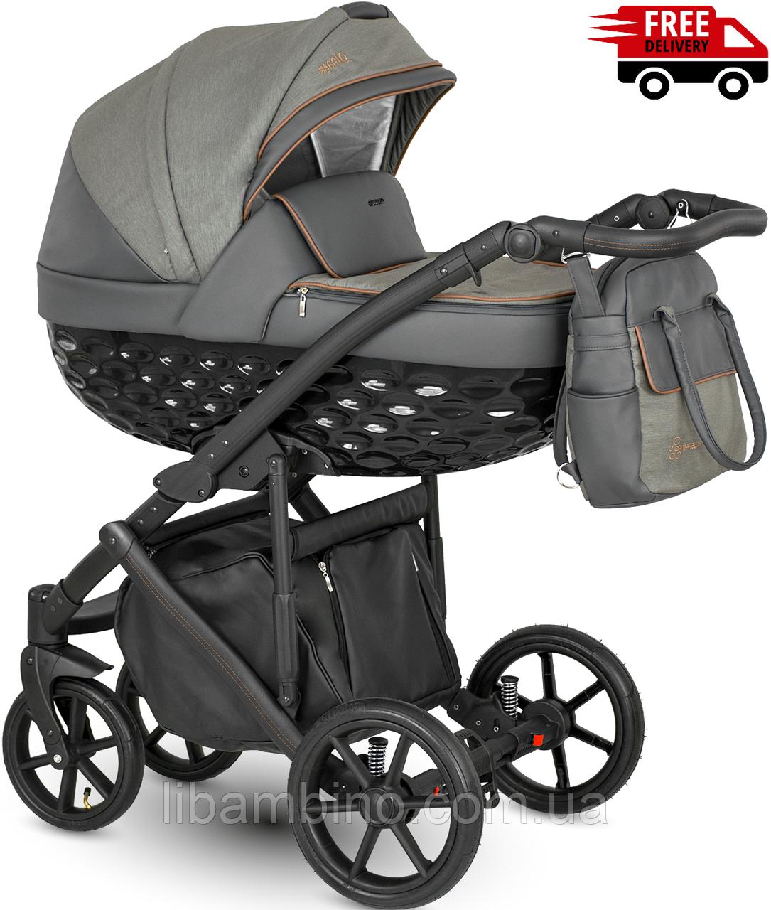Дитяча універсальна коляска 2 в 1 Camarelo Maggio Mg-02