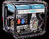 Дизельный генератор Könner & Söhnen KS 8102HDE-1/3 ATSR (Euro II) 6.5 кВт, фото 4
