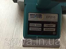 ✔️ Електричний рубанок Euro craft EP210 / 1300Вт, фото 3