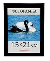 Фоторамка,  пластиковая,  15*21, А5,  рамка для фото, сертификатов, дипломов, грамот, 1611-101, фото 1