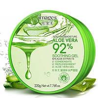 Успокаивающий гель для лица и тела с алоэ Images Soothing & Moisture Aloe Vera 92% Gel