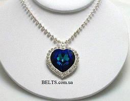 Ожерелье «Сердце океана», кулон в виде сердца  (копия ожерелья Розы Дьюитт Бьюкейтер)
