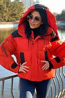 Куртка женская красная 9001, фото 1