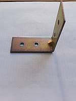 Уголок крепежный перфорированный 70х70х30х1,7 мм