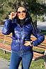 Куртка женская синяя 301