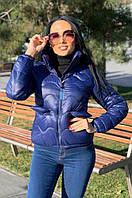 Куртка женская синяя 301, фото 1