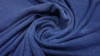 Ткань трикотажная вязка с начесом однотонная синий цвет