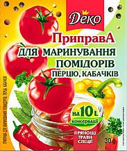 Приправа для маринування помідорів 30г