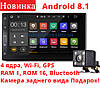 Магнитола 2Din Pioneer 7003 Android 8.1 + камера + GPS + WiFi + 4 Ядра + 1Гб (RAM)+16 гб!