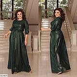 Стильное платье  (размеры 48-58) 0227-45, фото 2