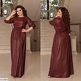 Стильное платье  (размеры 48-58) 0227-45, фото 3