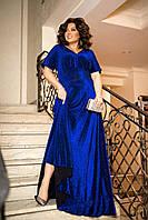 Длинное шикарное вечернее платье в пол синее Большой размер