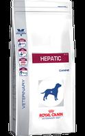 Ветеринарная диета для собак Royal canin Hepatic (при заболеваниях печени) 1,5 кг