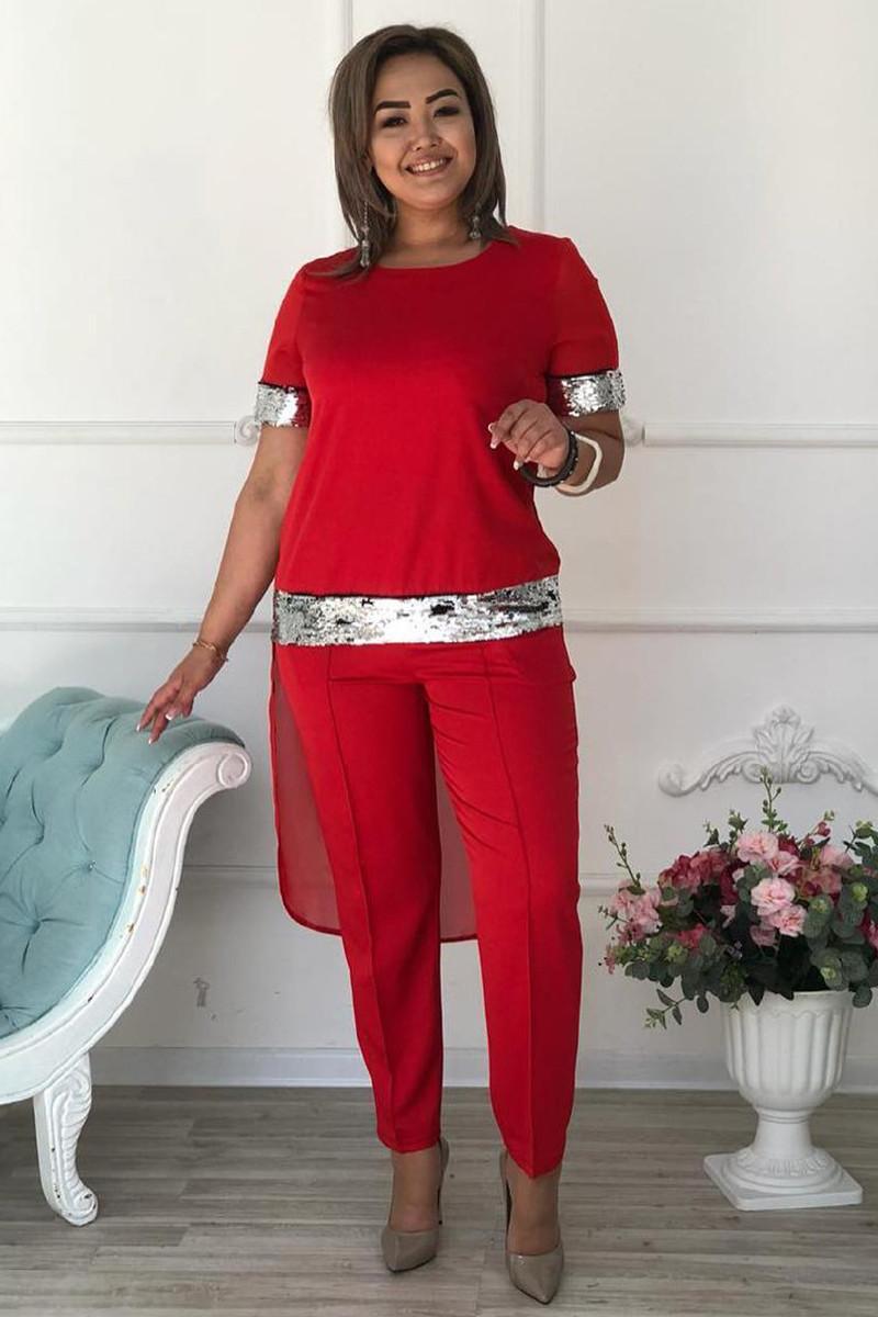 Стильный костюм для пышных дам Филармония