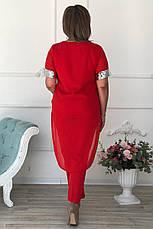 Стильный костюм для пышных дам Филармония, фото 2