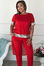 Стильный костюм для пышных дам Филармония, фото 3