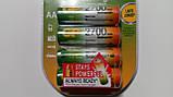 Комплект акумуляторів GP АА 1.2 V 2700mAh Ni-MH (блістер 4 шт), фото 2