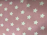 Турецкая хлопковая ткань» Звезды Белые на розовом «ширина 2,40 м