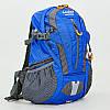 Рюкзак спортивный с каркасной спинкой DEUTER V-35л G29-1, фото 4