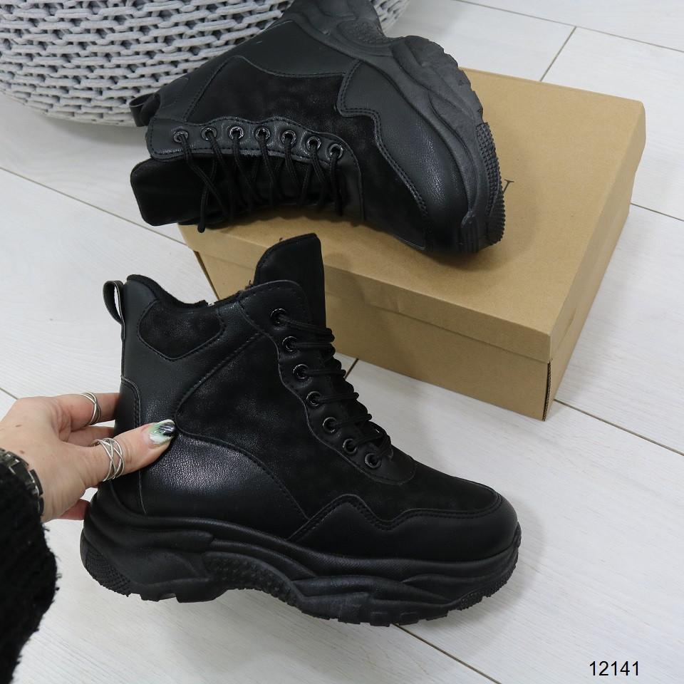 Женские зимние ботинки черного цвета, эко кожа 36 ПОСЛЕДНИЕ РАЗМЕРЫ