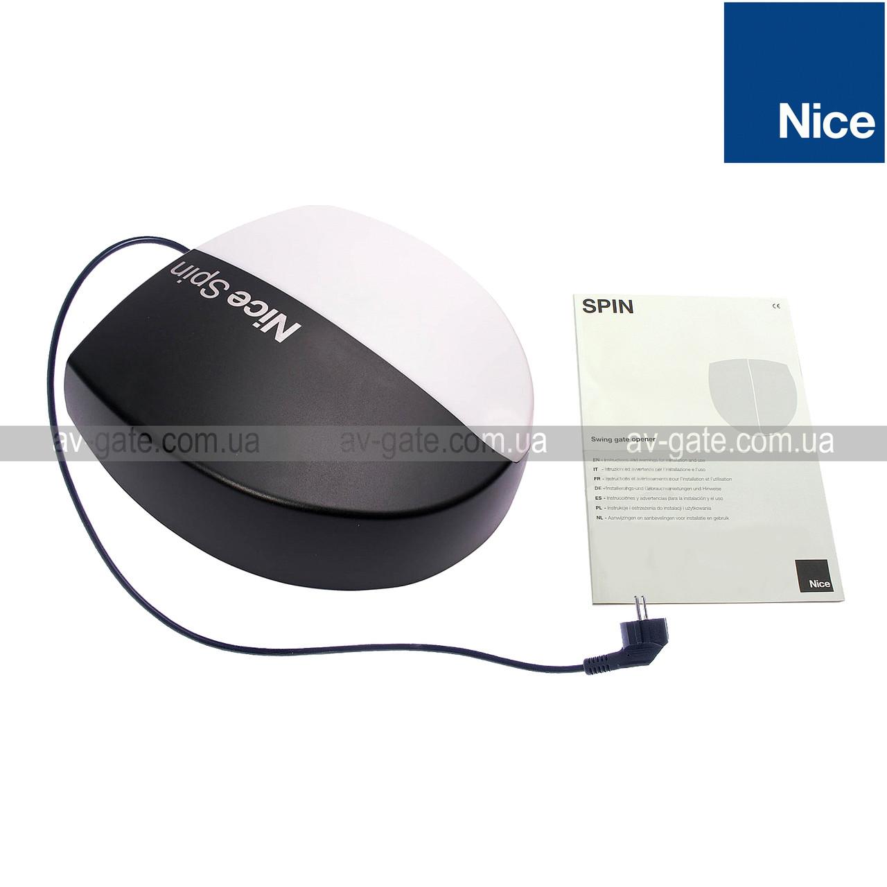 Электропривод SN6021 Nice для секционных ворот (до 10,5 м.кв.)