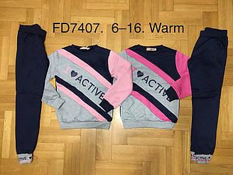Спортивный костюм-двойка утепленный, Венгрия, F&D, рр. 116-122, 128-134, арт. 7407