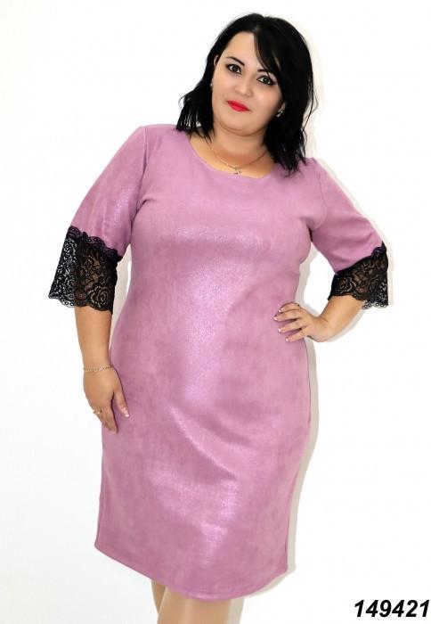Замшевое лиловое платье 48 50 52 54 56