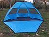 Палатка 3-х местная универсальная самораскладывающаяся SY-N001-B (225x130x130 см), фото 6