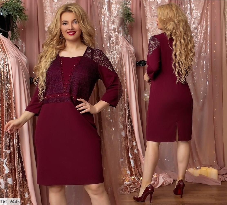 Стильное платье  (размеры 50-56) 0227-56