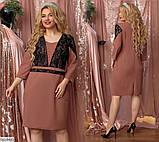 Стильное платье  (размеры 50-56) 0227-56, фото 2