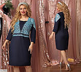 Стильное платье  (размеры 50-56) 0227-56, фото 3