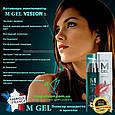 M-GEL (Millenium Neo) - омолаживающий гель-антиоксидант для лица (Миллениум Нео), фото 4