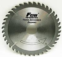 Пильный диск по дереву Fangda 230x22.23x60T